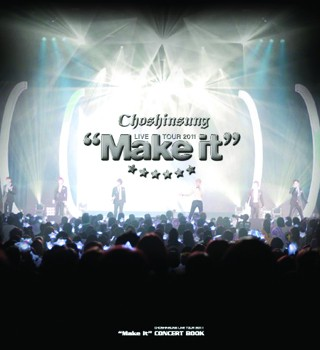 초신성 LIVE TOUR 2011 Make it