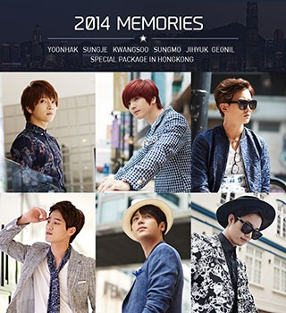 초신성 2014 MEMORIES PHOTO BOOK